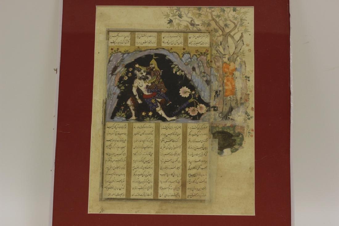 16c Persian Safavieh Miniature Shahnameh - 2