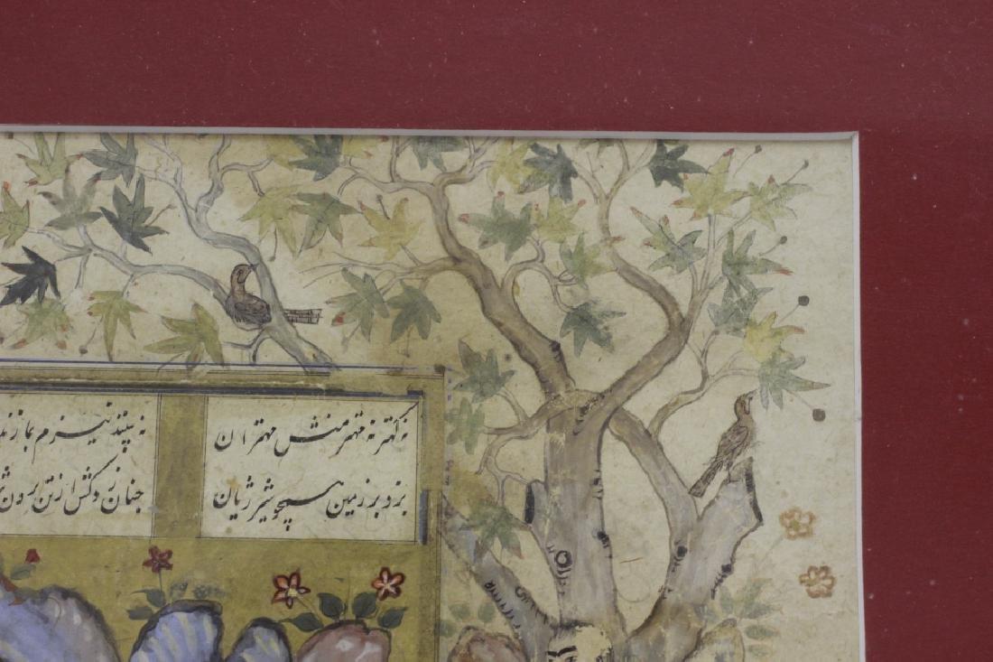 16c Persian Safavieh Miniature Shahnameh - 6