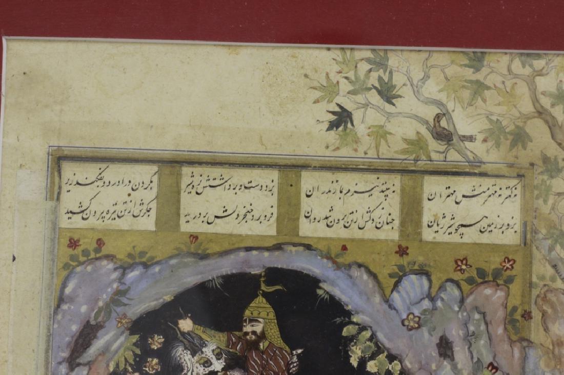 16c Persian Safavieh Miniature Shahnameh - 7