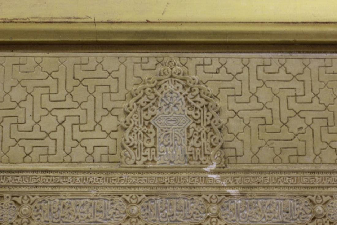 Unusual Middle Eastern Wall Applique - 10