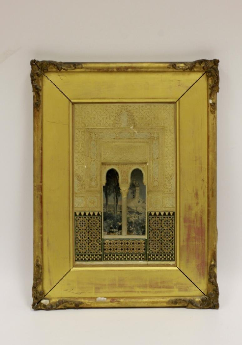 Unusual Middle Eastern Wall Applique