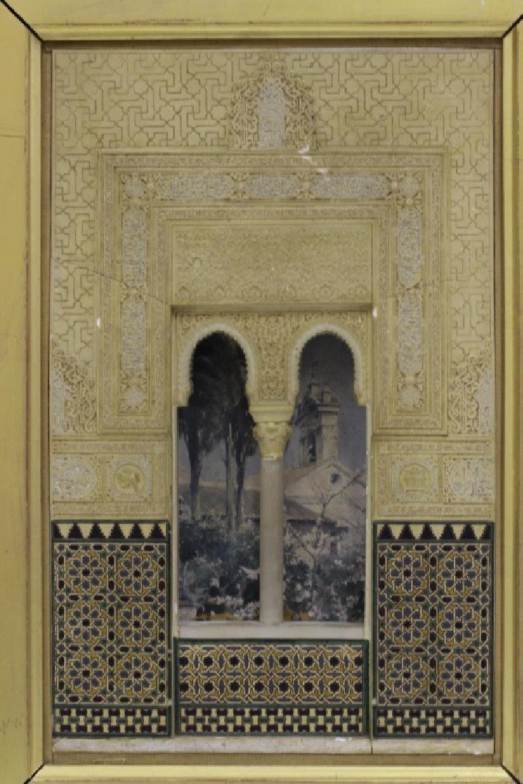 Unusual Middle Eastern Wall Applique - 6