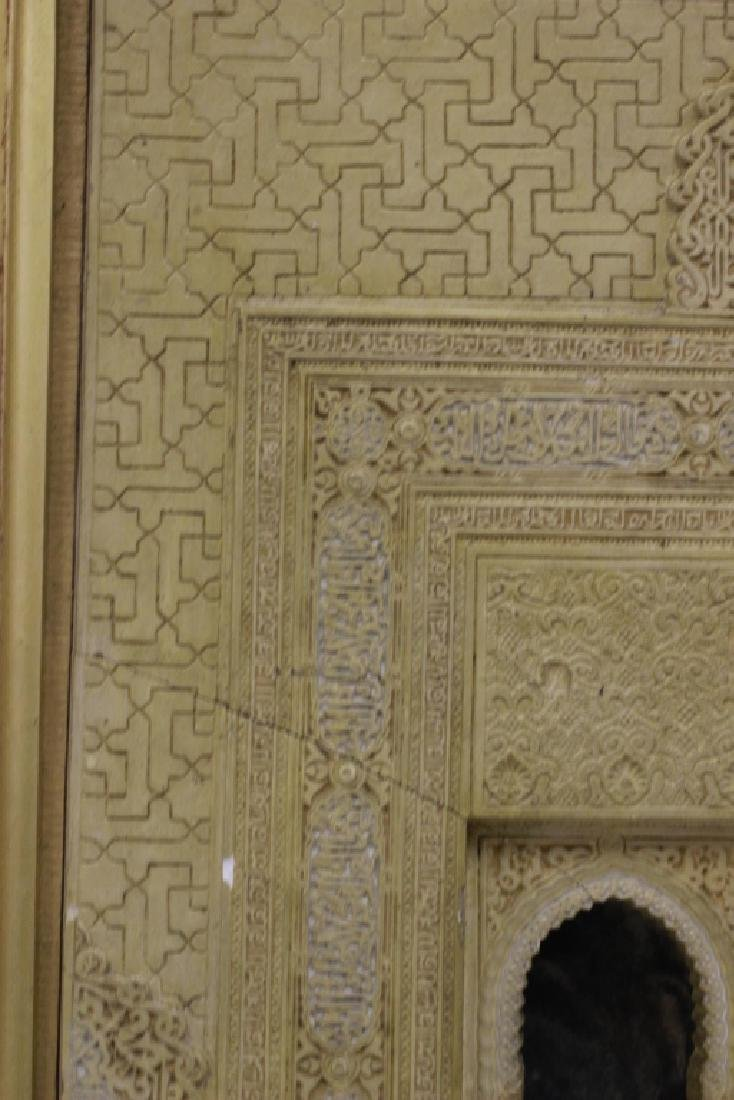 Unusual Middle Eastern Wall Applique - 9