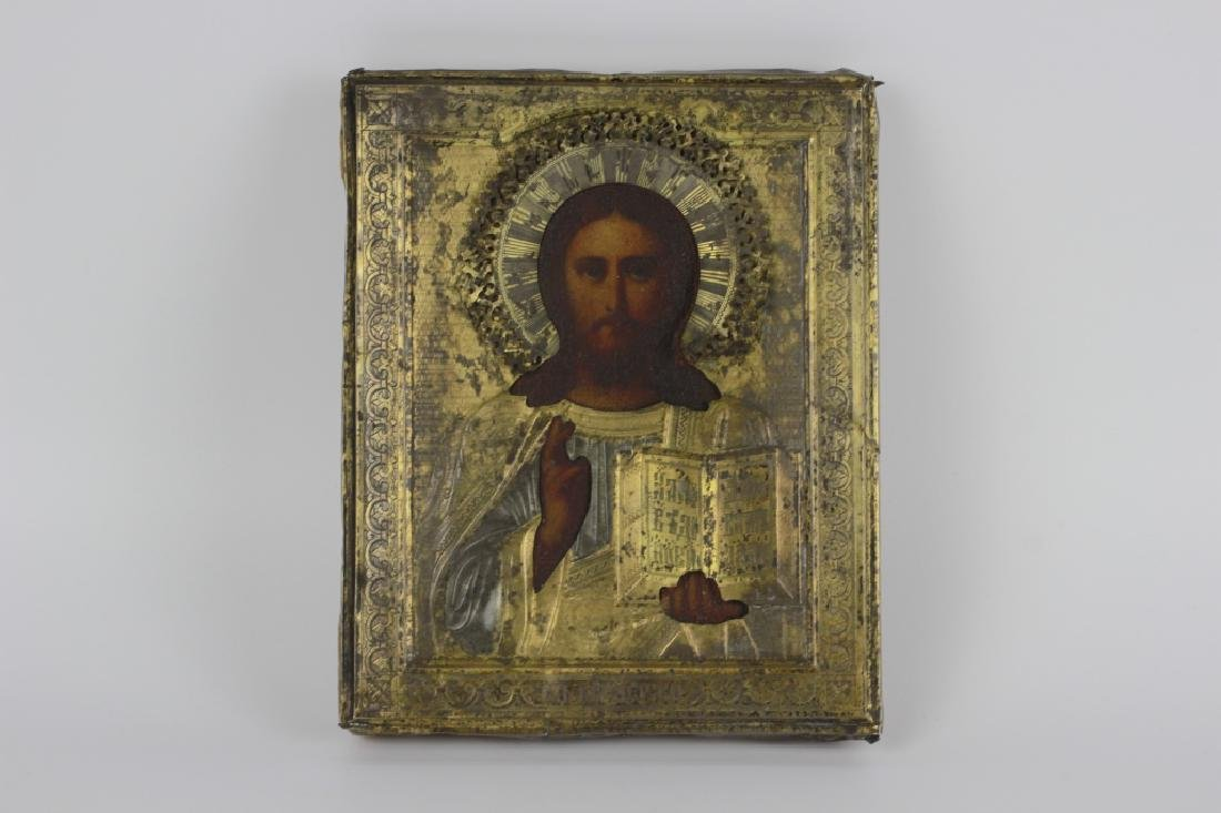 Russian Silver Icon, Hallmarked