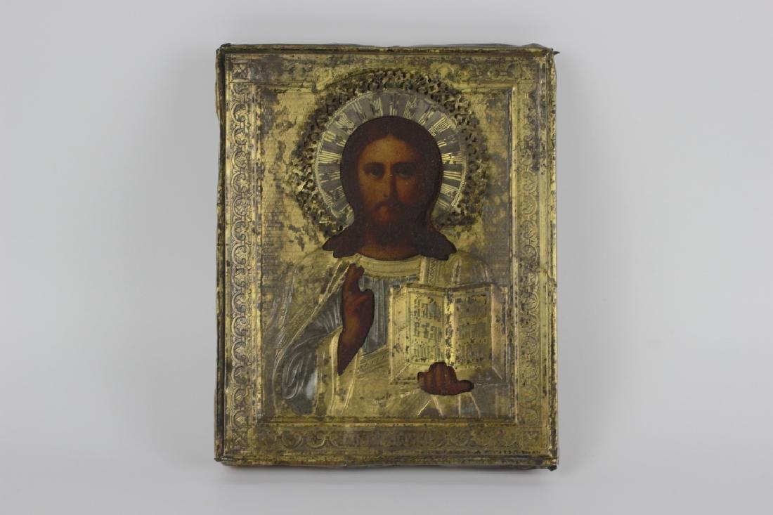 Russian Silver Icon, Hallmarked