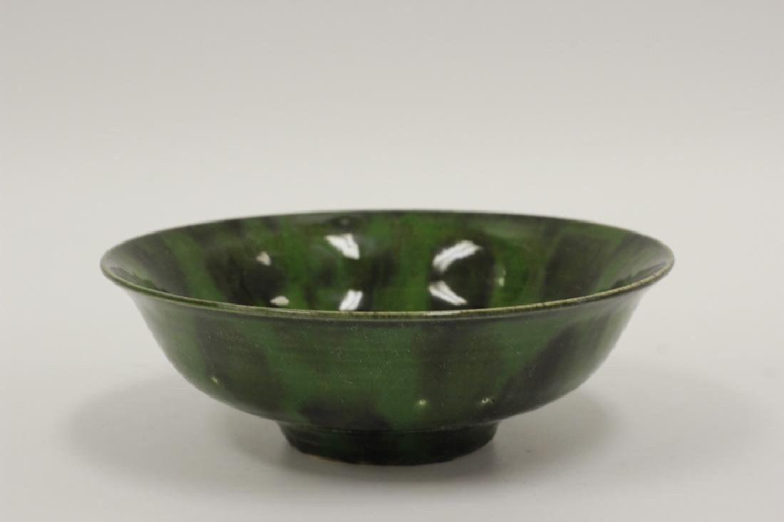 Chinese Green & Black Porcelain Bowl