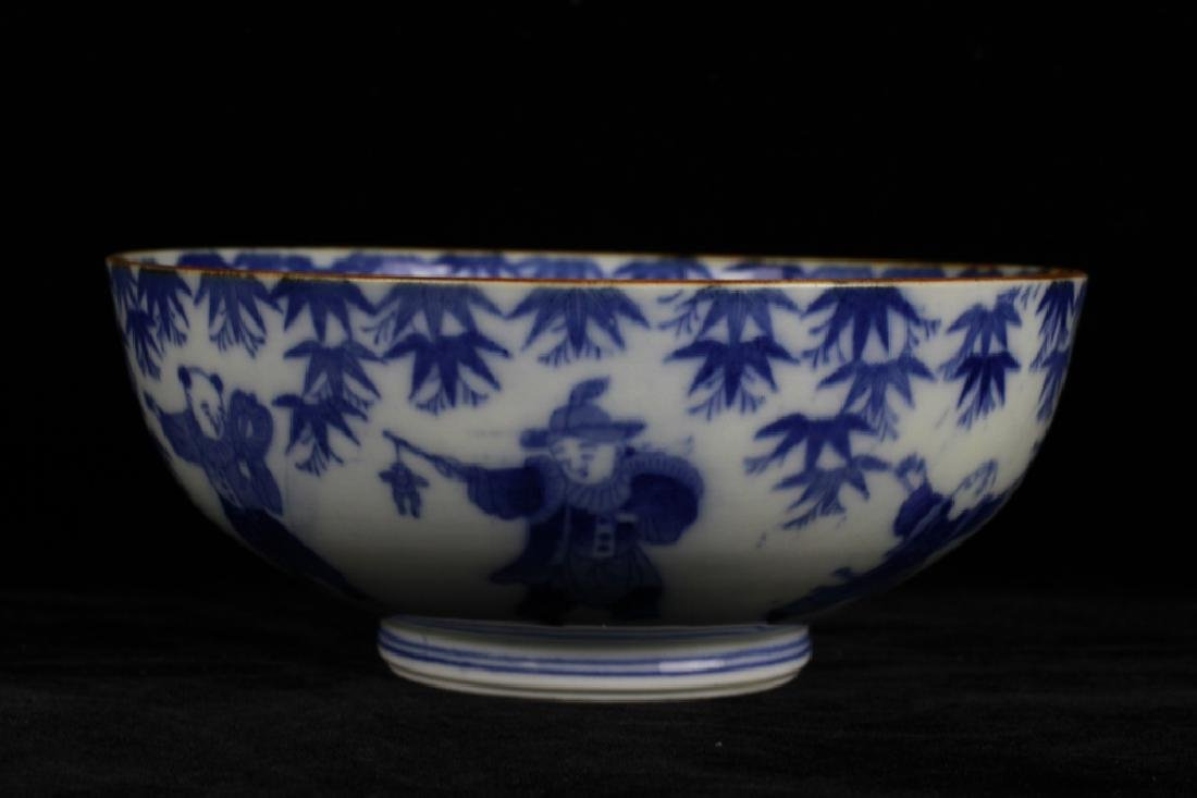 Chinese Bowl W/ Blue Men & Dragon Decoration