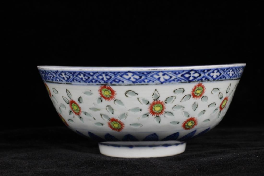 Chinese Reticulated & Window Pane Technique Bowl
