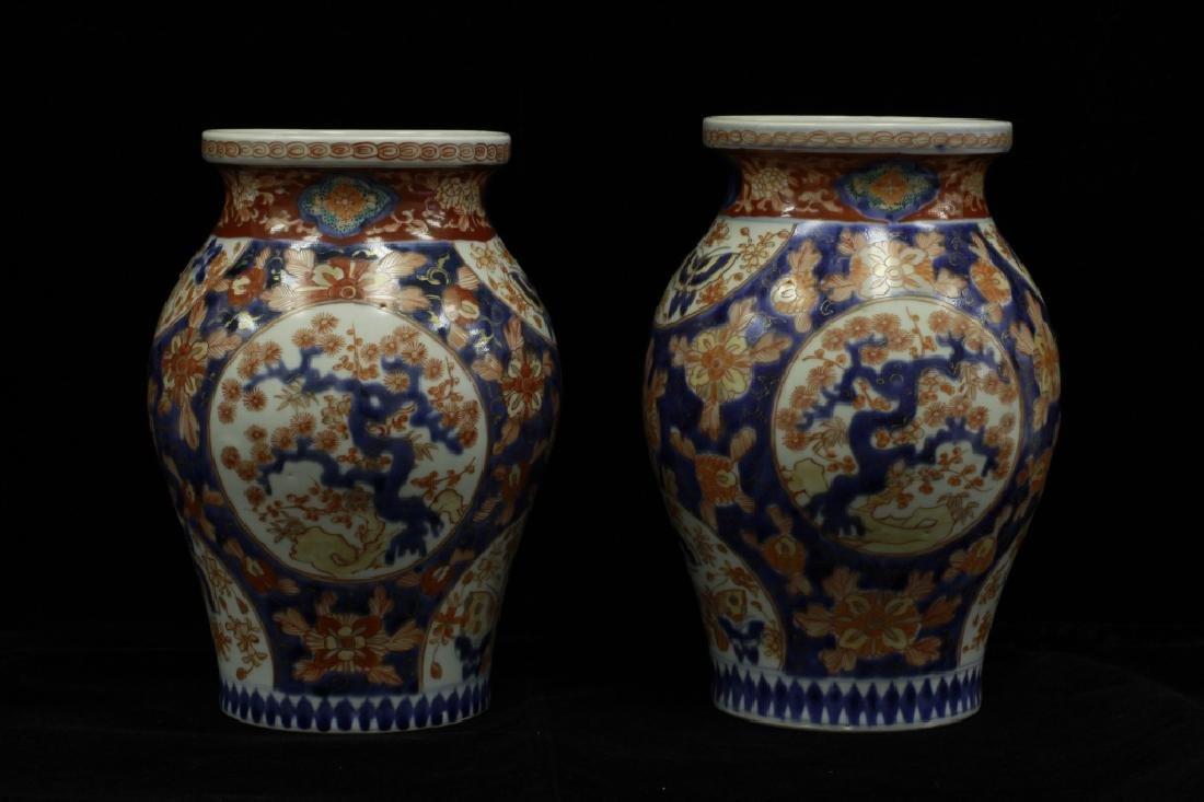Japanese Pair Of 19thc Imari Porcelain Vases