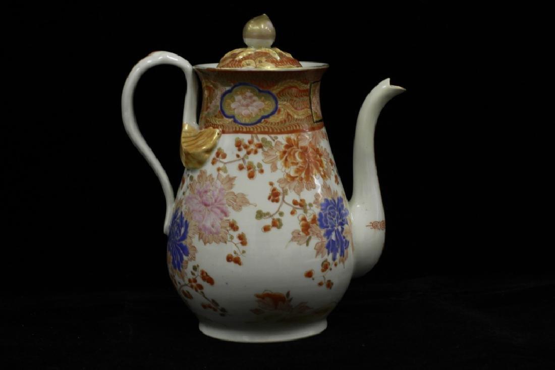 Japanese 19thc Imari Porcelain Covered Teapot