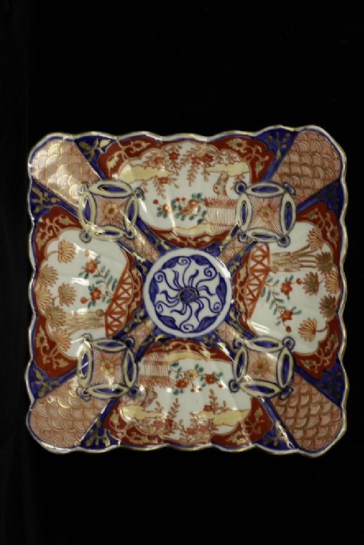 Japanese 19thc Imari Porcelain Square Plate