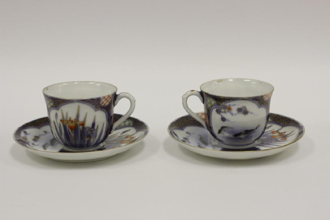 Japanese 19thc, 2 Porcelain Cups & Saucers