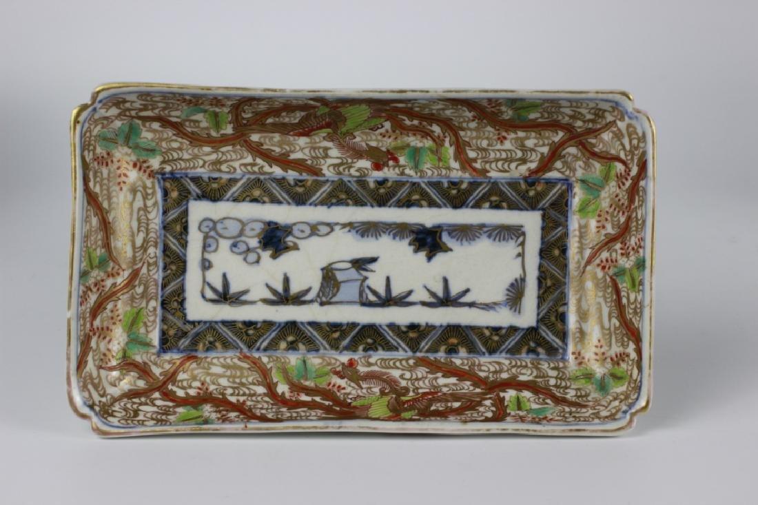 Japanese 19thc Porcelain Plate