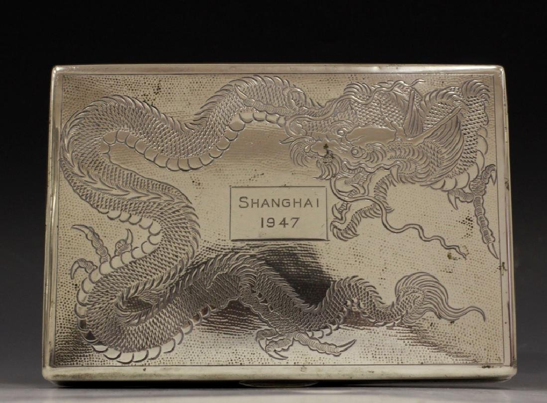 Chinese Silver Box With Wood Lining