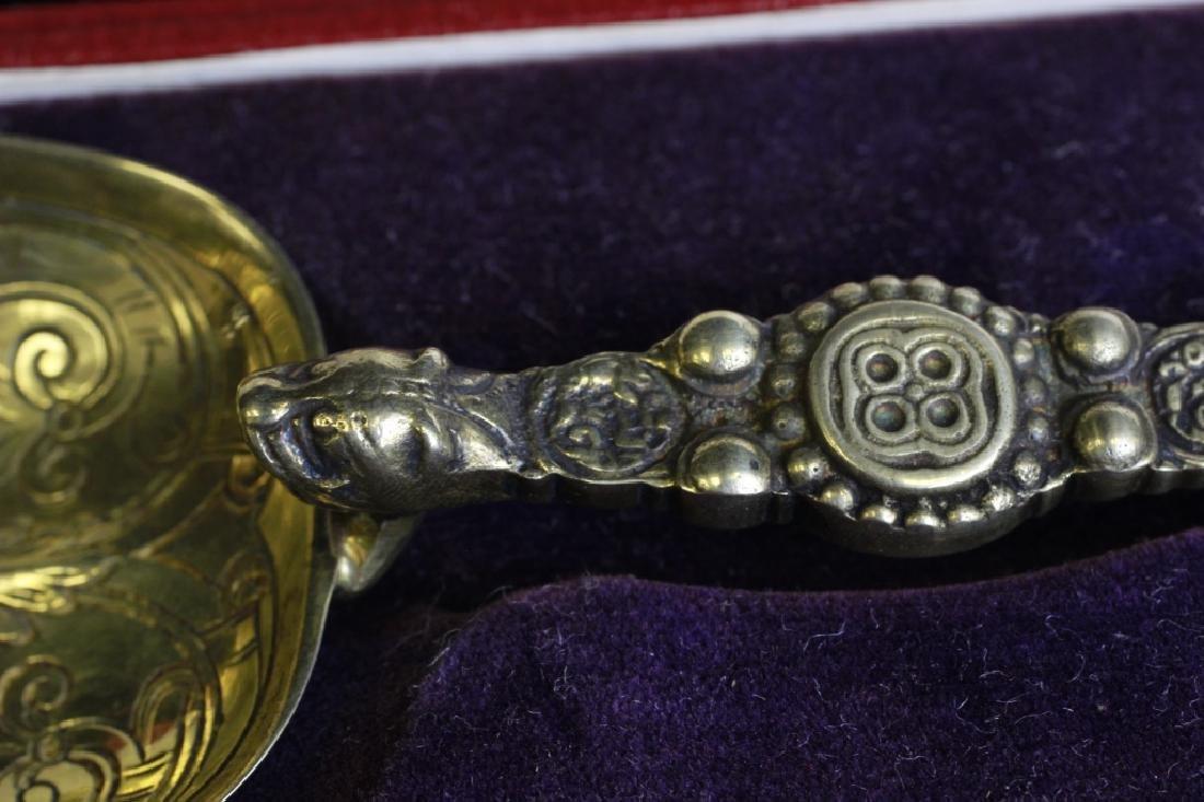 Sterling Silver English Spoon In Original Box - 7