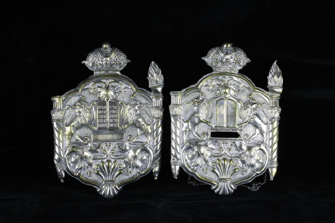 2 Judaica Silver Plated Torah Shields