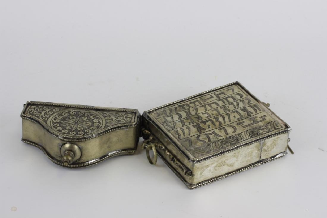 Old Judaica Silvered Box - 10