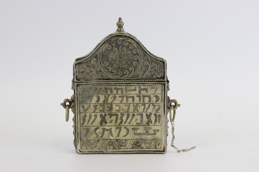 Old Judaica Silvered Box