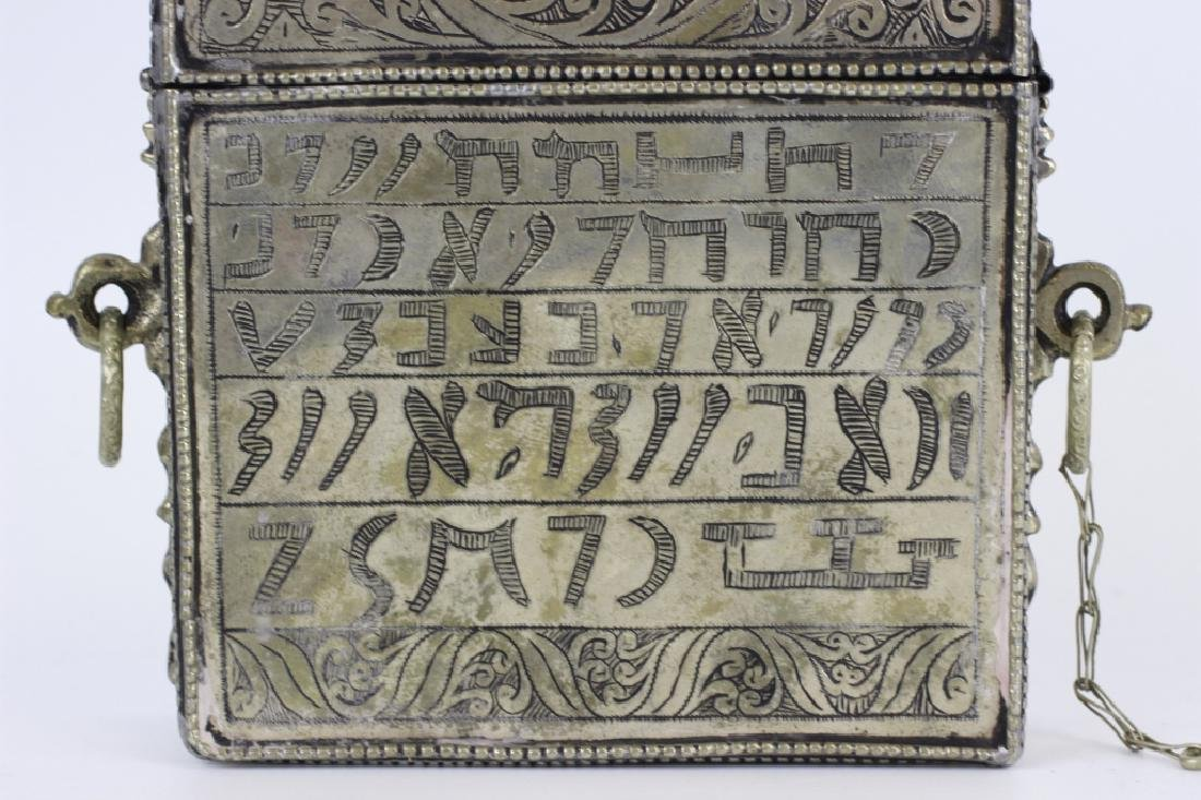 Old Judaica Silvered Box - 3