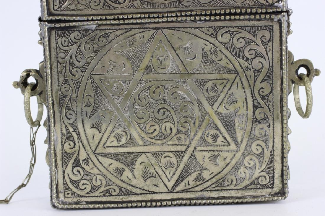 Old Judaica Silvered Box - 4