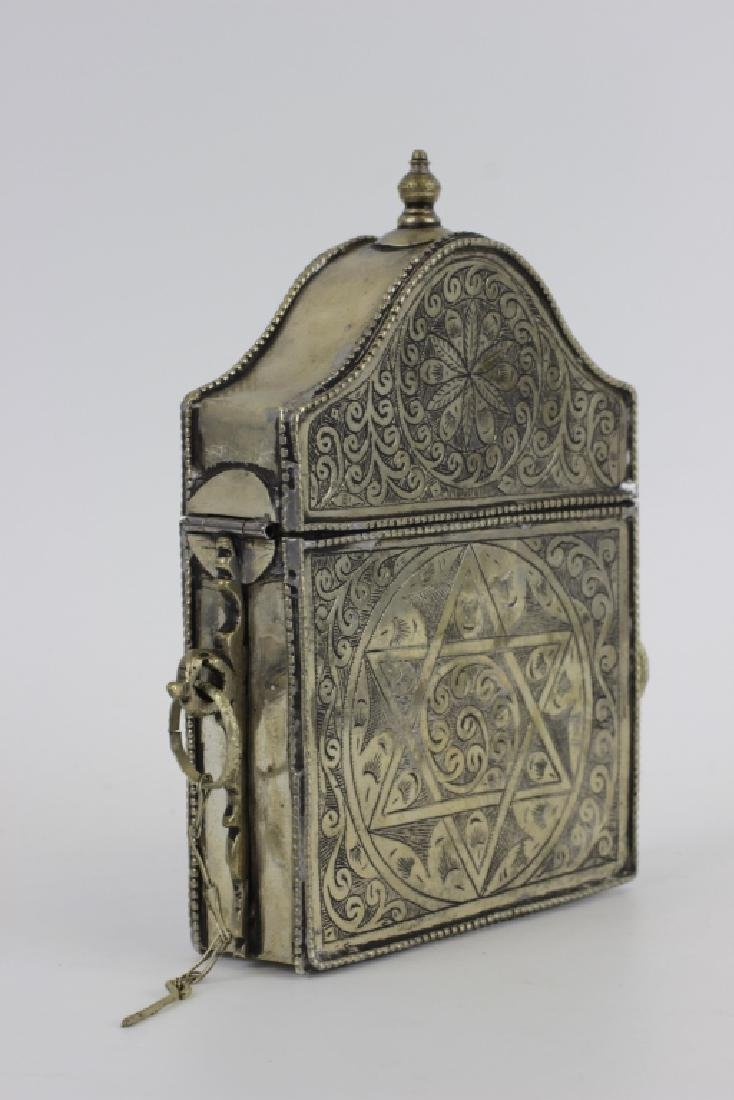 Old Judaica Silvered Box - 6