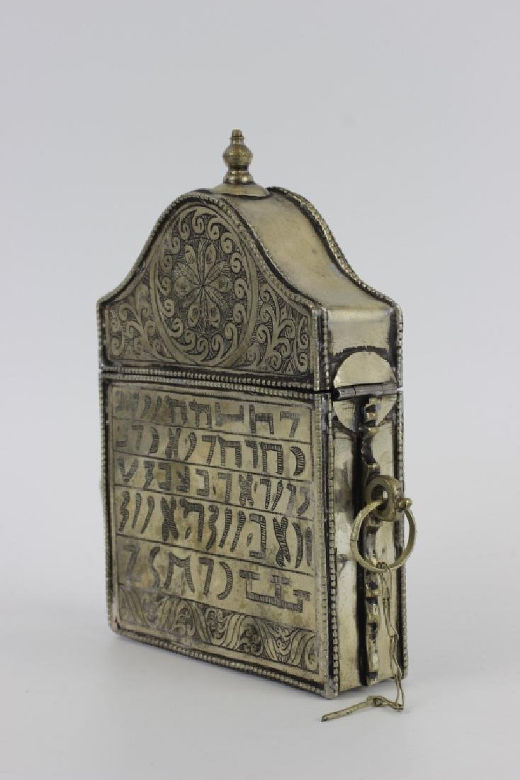 Old Judaica Silvered Box - 7