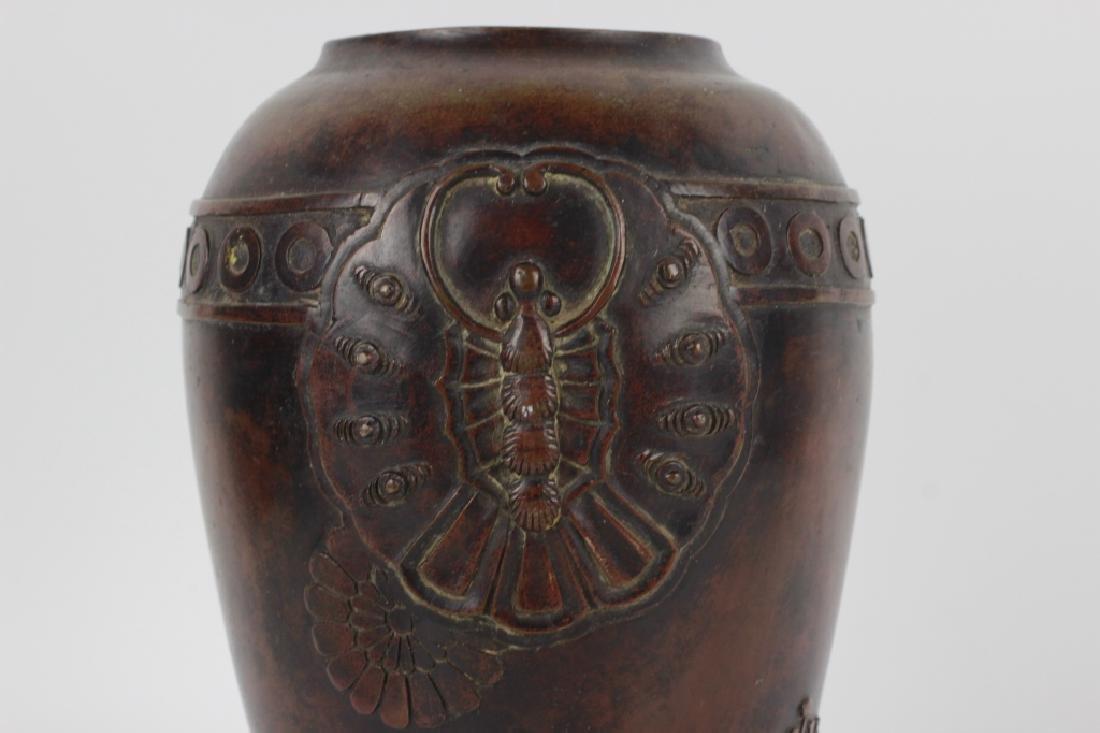Rare Meiji Period Japanese Very Fine Bronze Vase - 3