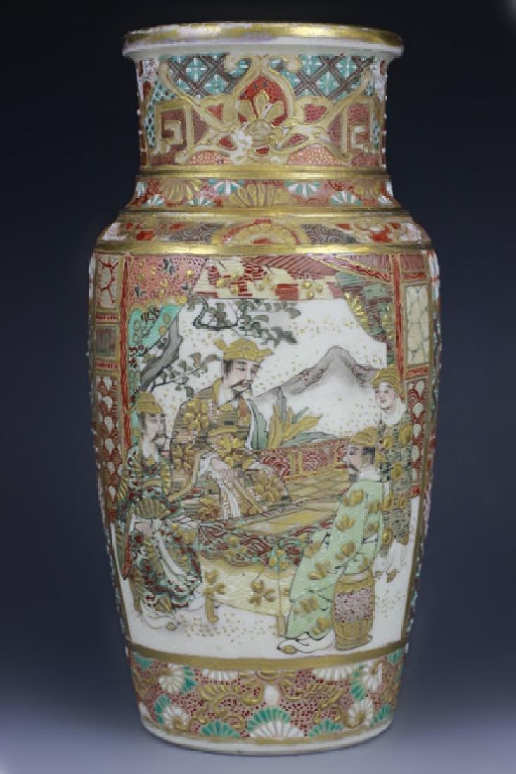Japanese Satsuma Vase - 2
