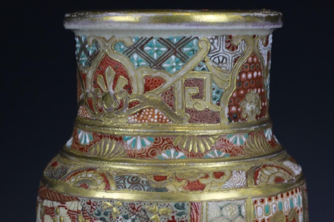 Japanese Satsuma Vase - 3
