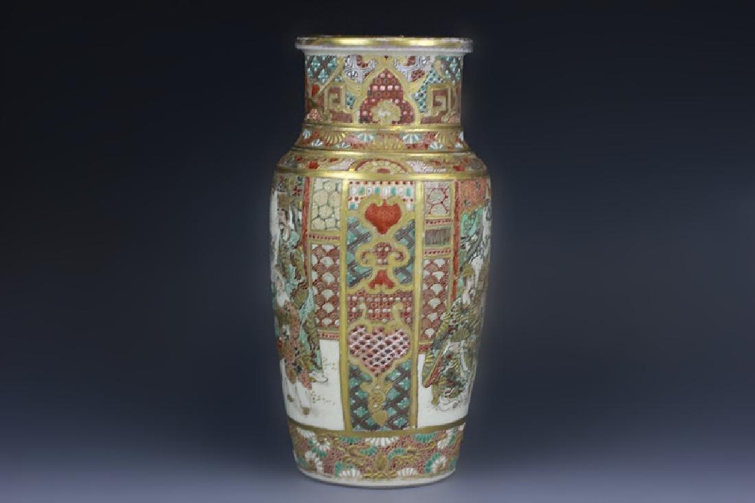 Japanese Satsuma Vase - 9