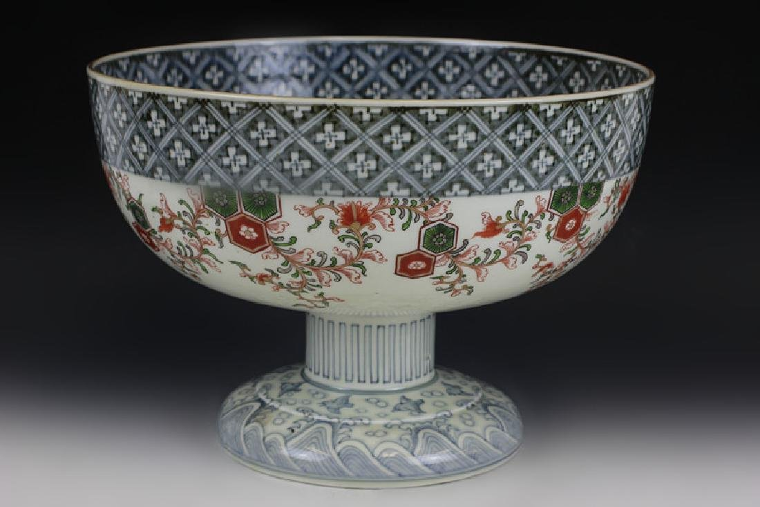 Japanese or Chinese Large Footed Bowl