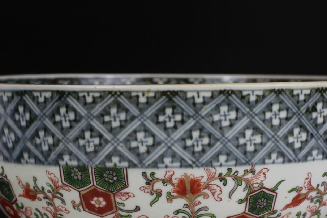 Japanese or Chinese Large Footed Bowl - 4