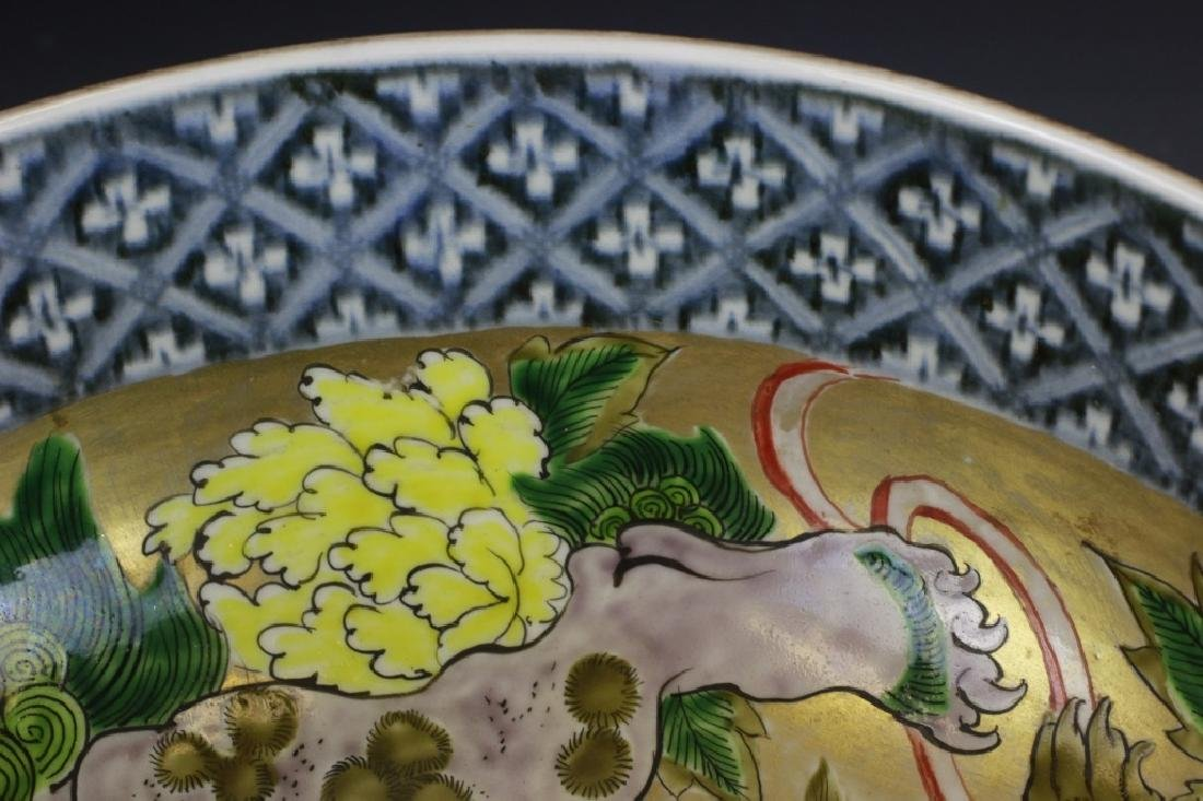 Japanese or Chinese Large Footed Bowl - 5