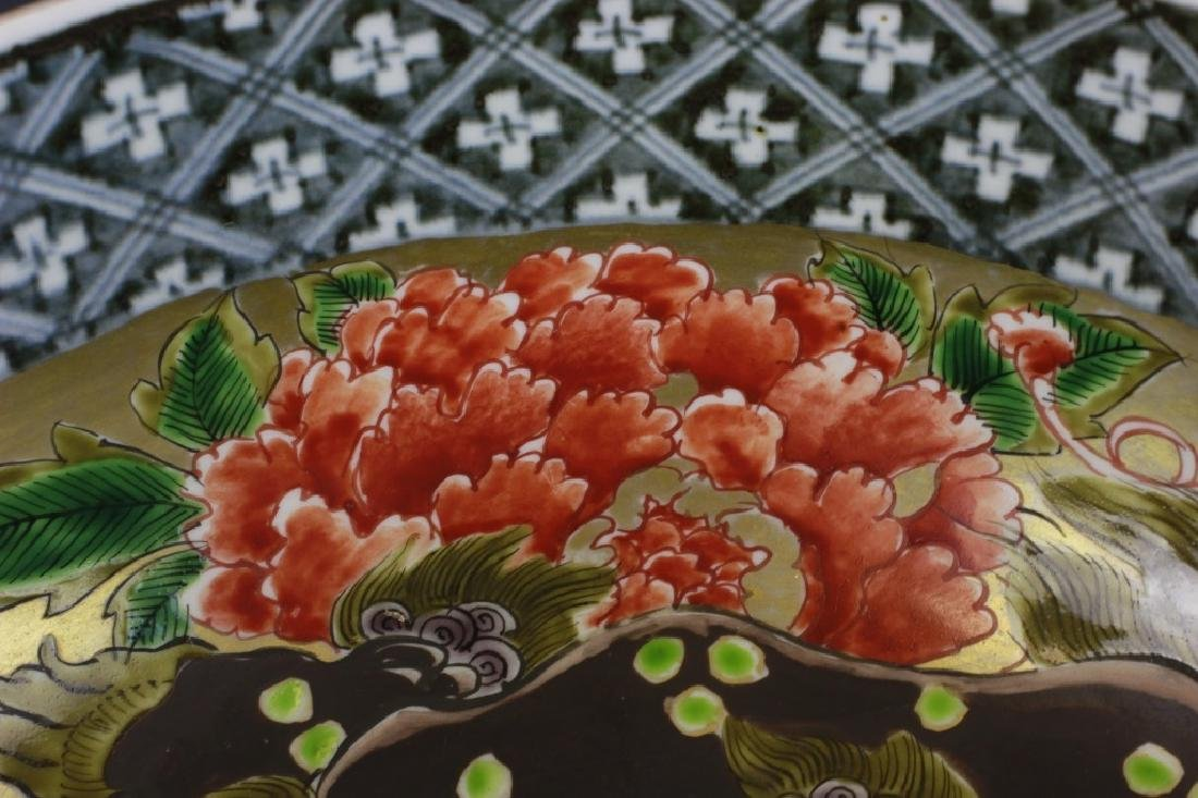 Japanese or Chinese Large Footed Bowl - 7