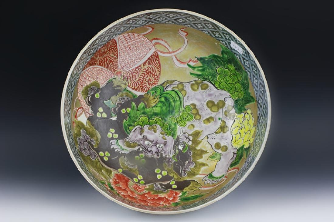 Japanese or Chinese Large Footed Bowl - 8