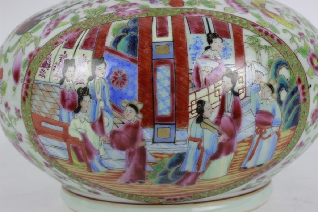 Chinese Rose Medallion Porcelain Vase - 6