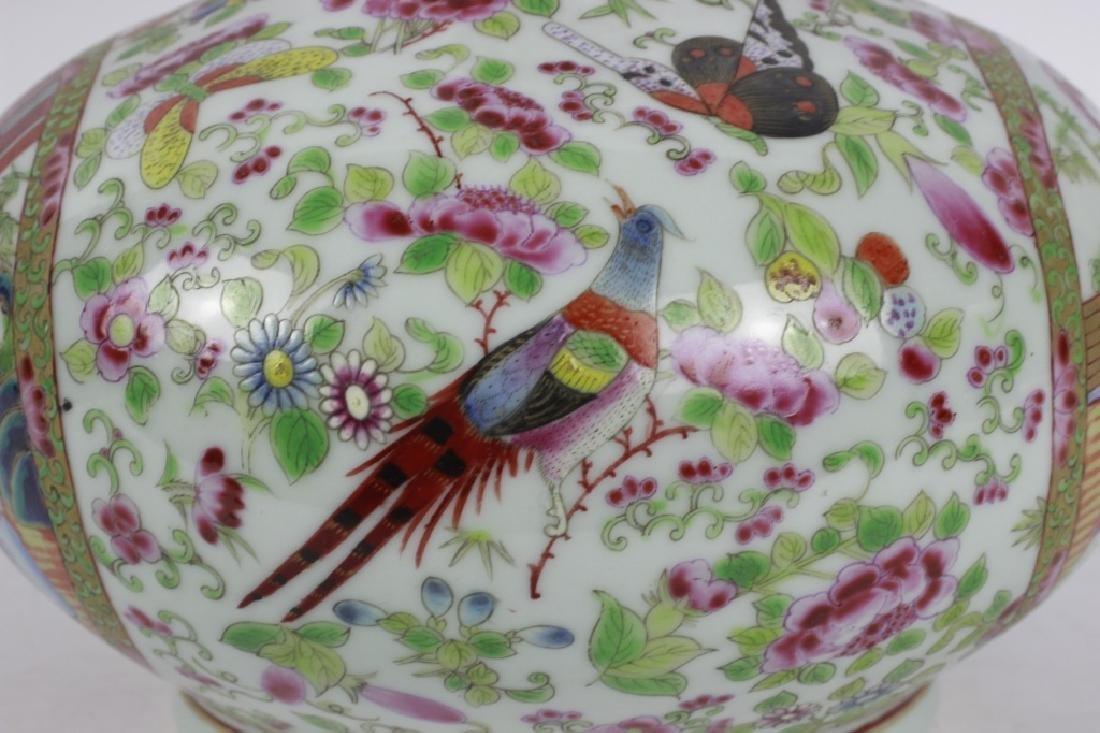 Chinese Rose Medallion Porcelain Vase - 8