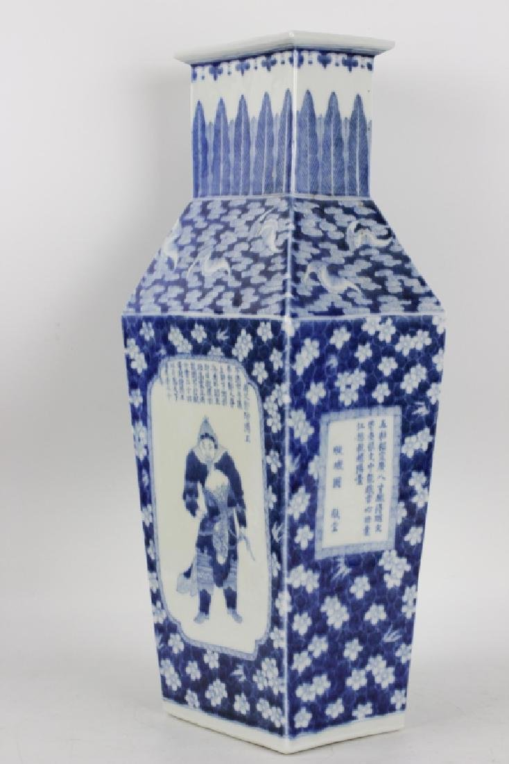 Chinese Blue and White Porcelain Vase - 8