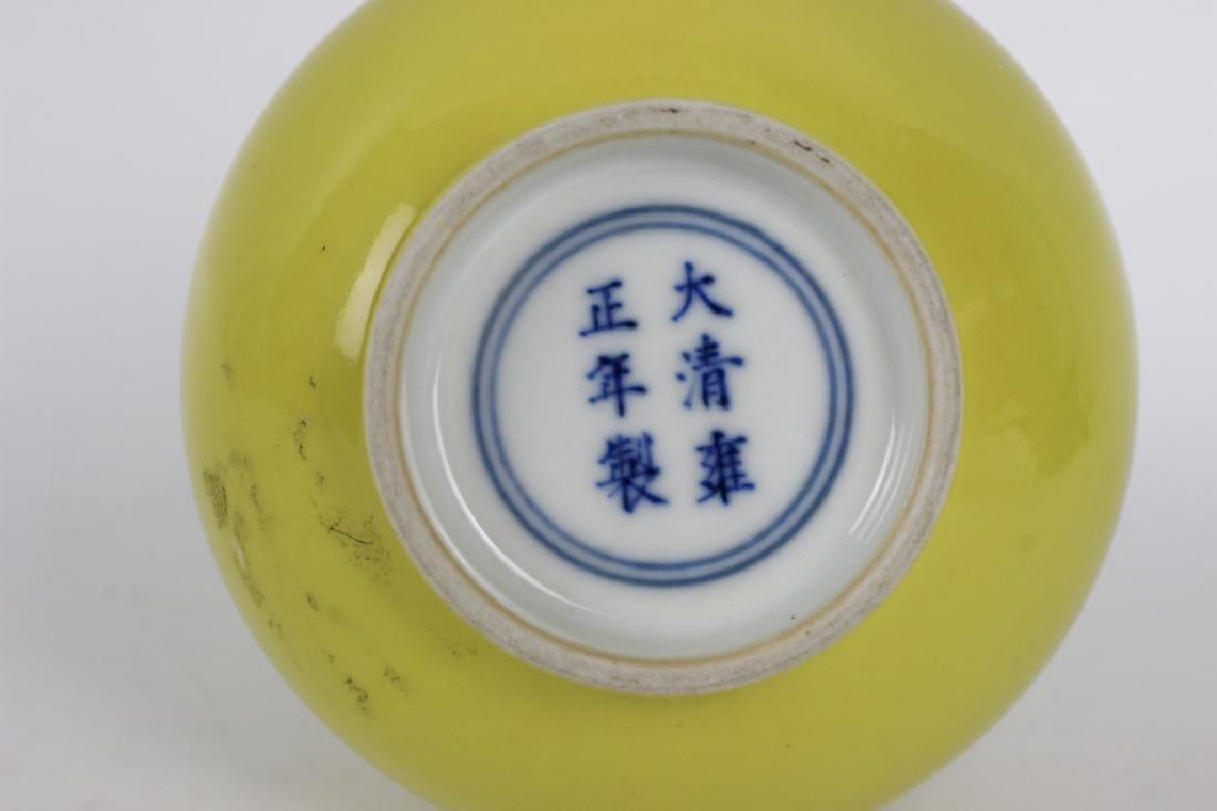 Chinese Yellow Ground Porcelain Vase - 3