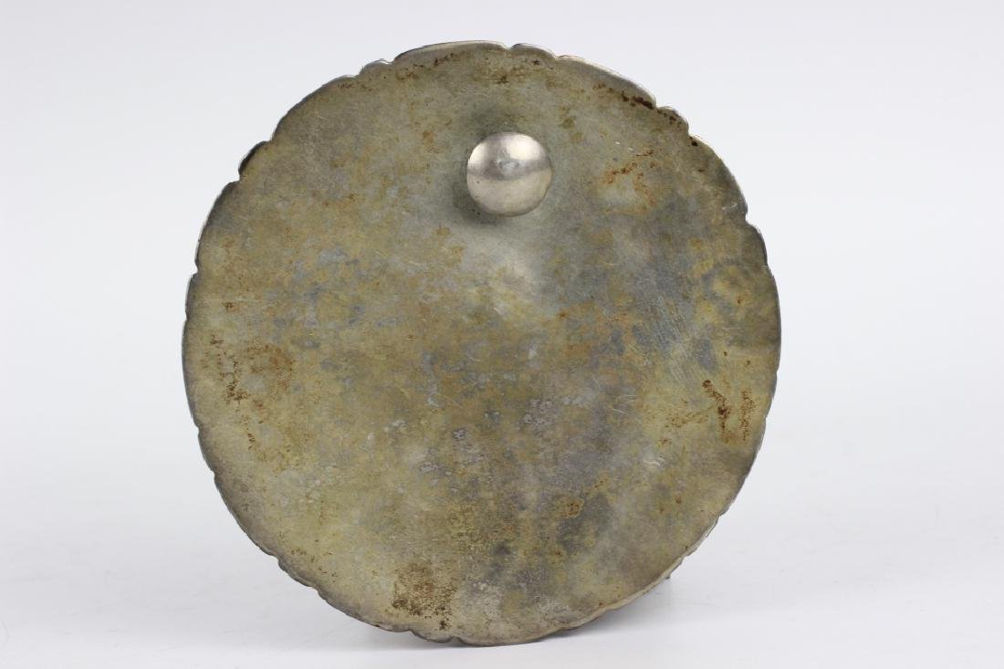 Large Silver Ornament. Probably Turkman - 6