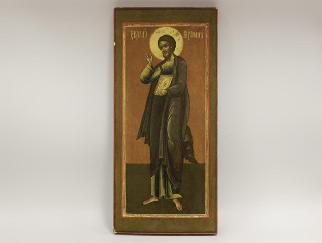 19thc Large Russian Icon of Saint on Wood