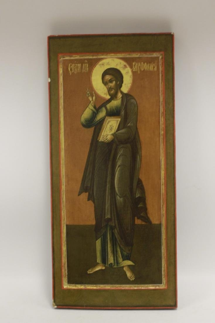 19thc Large Russian Icon of Saint on Wood - 2