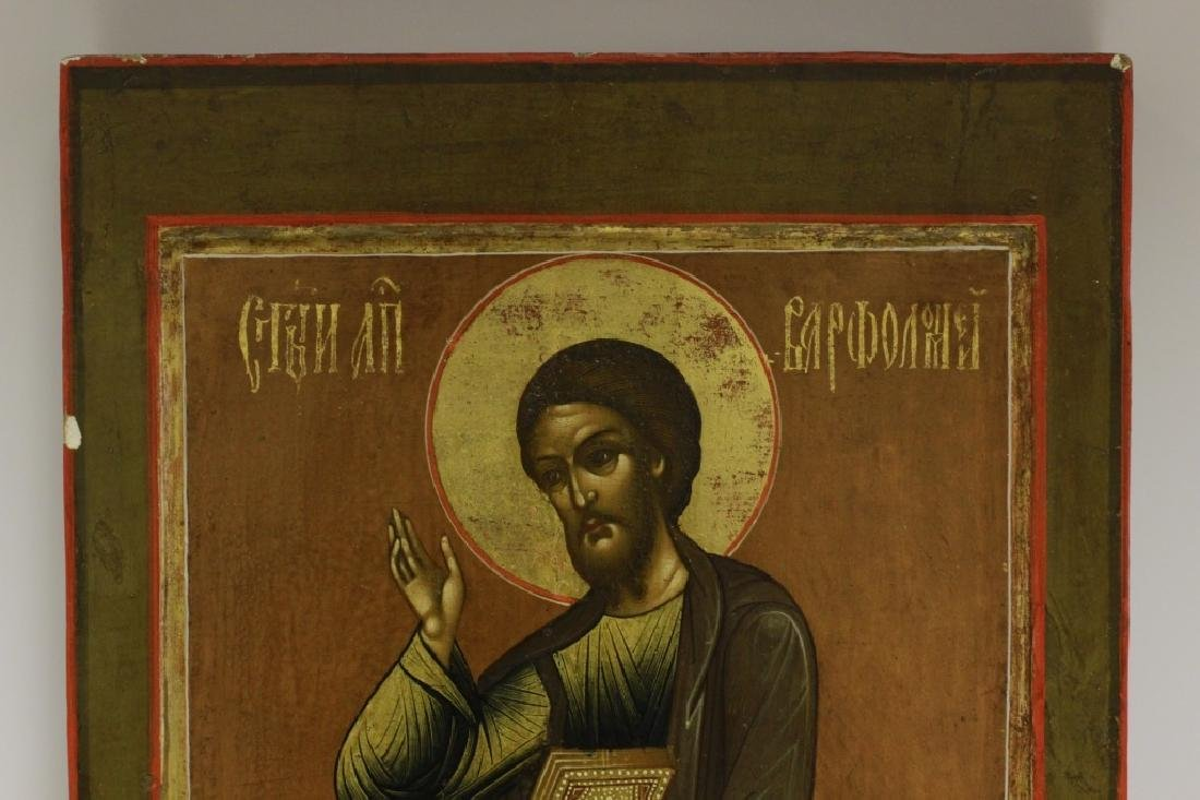 19thc Large Russian Icon of Saint on Wood - 3