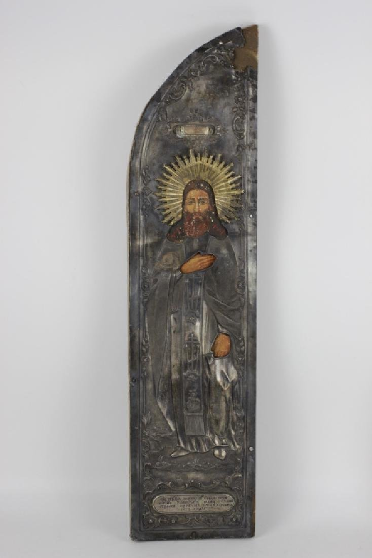19thc Pair of Large Russian Silver & Wood Icons - 5