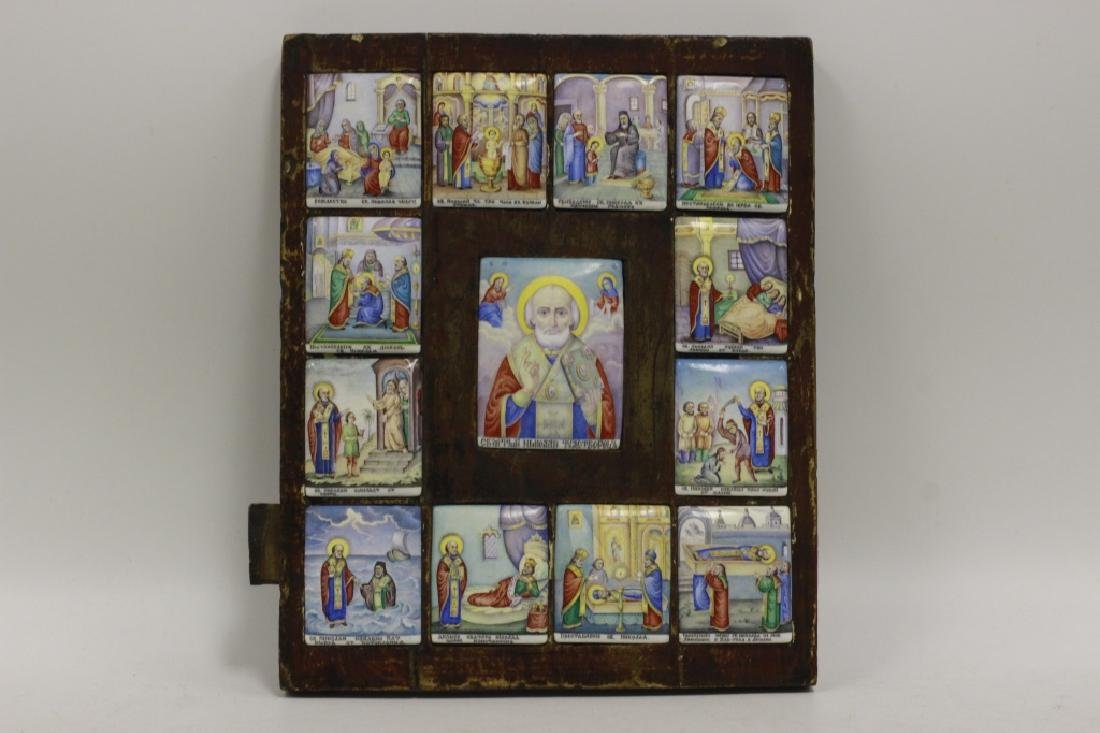 19thc Russian Icon of 13 Enameled Copper Plaques