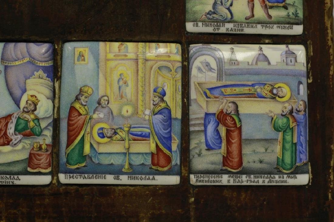 19thc Russian Icon of 13 Enameled Copper Plaques - 3