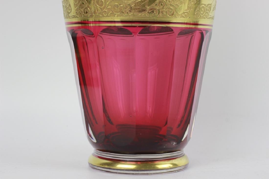 Moser Czech Art Deco Red Glass Vase - 7