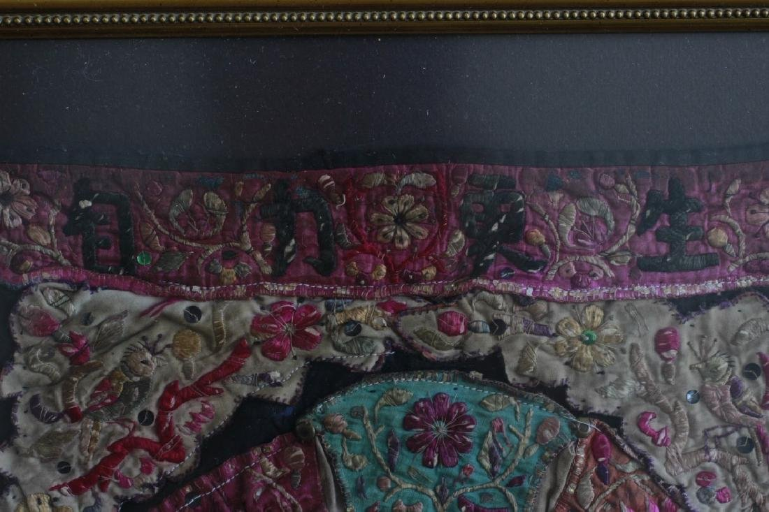 Pair of Gilt Framed Embroideries - 10