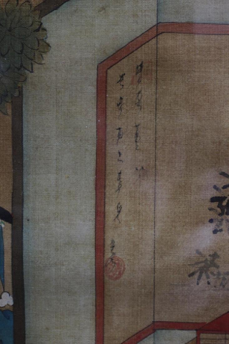 Pair of Hand Painted Chinese Paintings on Silk - 6
