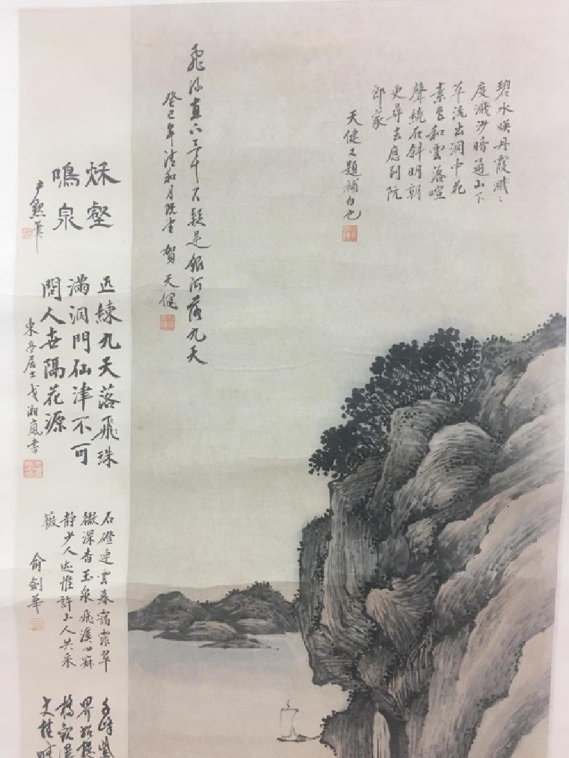 Chinese Landscape Ink Painting - 10